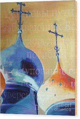 Onion Dome Wood Print by Martina Anagnostou