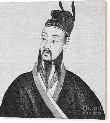 Shih Huang Ti (259-210 B.c.) Wood Print by Granger