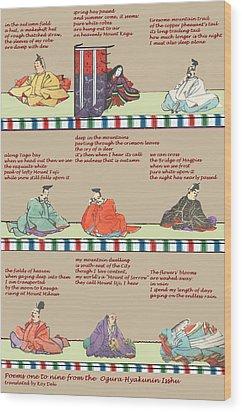 Japanese Poems Wood Print by Steve Mangan