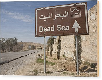A Road Sign In Both Arabic And English Wood Print by Taylor S. Kennedy