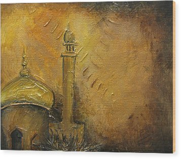Abstract Mosque Wood Print by Salwa  Najm