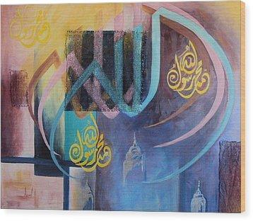 Allah Wood Print by Asma Tariq