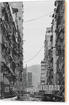 Apartment Buildings Wood Print by All rights reserved to C. K. Chan
