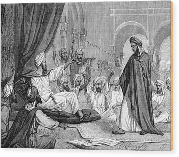 Averroes, Islamic Physician Wood Print by