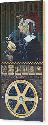Barbra Yagavitchnaya Wood Print by Patrick Anthony Pierson