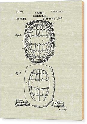 Baseball Mask 1887 Patent Art Wood Print by Prior Art Design
