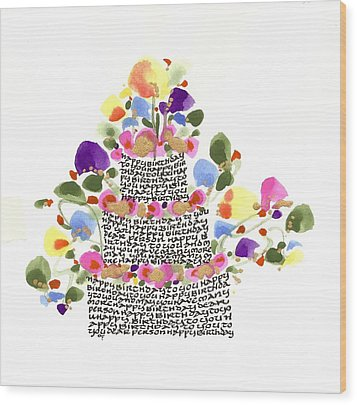 Birthday Cake With Flowers And Words Wood Print