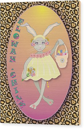 Bunnie Girls- Flowah Chile 1 Of 4  Wood Print