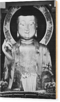 Burning Incense In A Buddhist Temple Sha Tin China Hong Kong Wood Print by Joe Fox