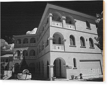 Byzantine Museum And Holy Bishopric Of Arsenoe In Peristerona Village Republic Of Cyprus Europe Wood Print by Joe Fox
