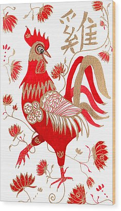 Chinese Astrology Rooster Wood Print by Barbara Giordano