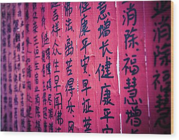 Chinese Characters Written On Red Paper Wood Print by Eastphoto