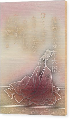 Chinese Tableau 03 Wood Print by Li   van Saathoff