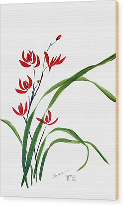 Chinese Wild Orchid 1 Wood Print