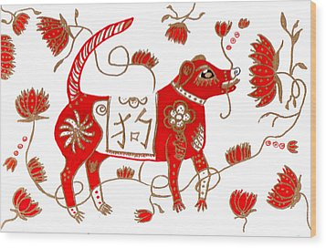 Chinese Year Of The Dog Astrology Wood Print by Barbara Giordano