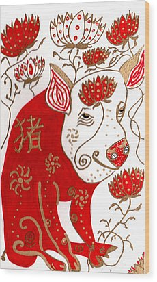 Chinese Year Of The Pig Wood Print by Barbara Giordano
