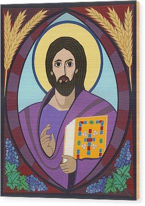 Christ Pantokrator Icon Wood Print by David Raber
