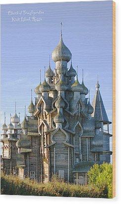 Church Of Transfiguration Wood Print