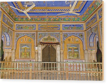 Colorful Palace Interior Wood Print by Inti St. Clair