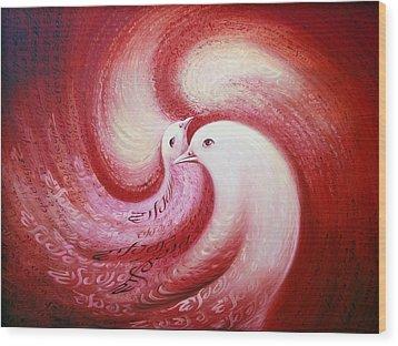 Cosmic Birds Of Swastika Wood Print by S Jaswant