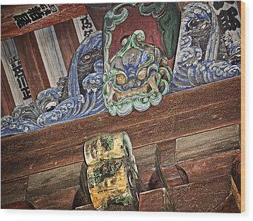 Daigoji Temple Gate Gargoyle - Kyoto Japan Wood Print by Daniel Hagerman