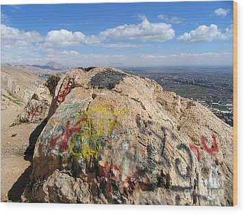 Damascus From Mount Qasion Wood Print by Issam Hajjar