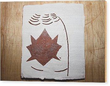 Deana - Tile Wood Print by Gloria Ssali