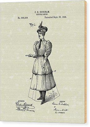 Dockham Bicycle Skirt 1896 Patent Art  Wood Print by Prior Art Design