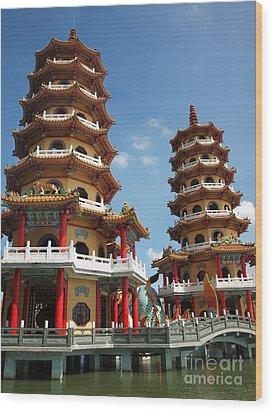 Dragon And Tiger Pagodas In Taiwan Wood Print by Yali Shi