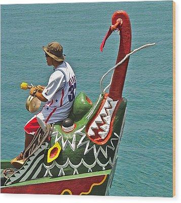 Dragon Boat Wood Print