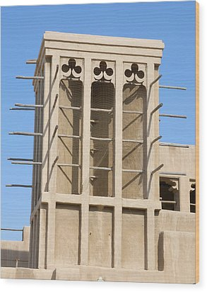 Wood Print featuring the photograph Dubai Wind Tower by Steven Richman