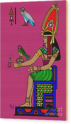 Wood Print featuring the mixed media Egyptian Royalty by Hartmut Jager
