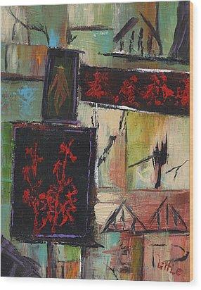 Far East Wood Print by Jerry Little