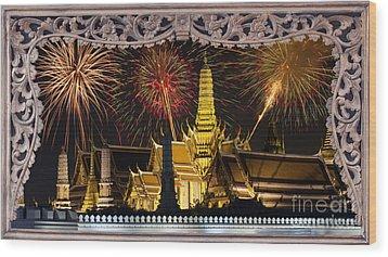 Father Celebrate In Wat Phra Kaew  Wood Print by Anek Suwannaphoom