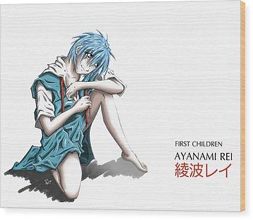 First Children Wood Print by Tuan HollaBack