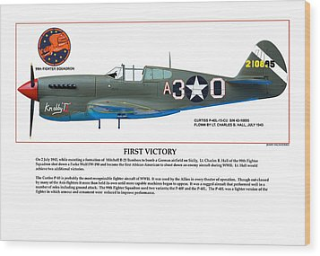 First Victory Wood Print by Jerry Taliaferro