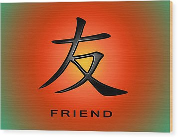 Friend Wood Print