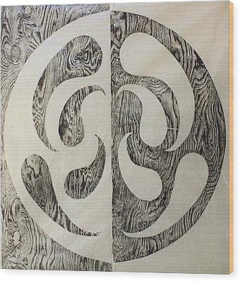 Full Swing Yin Yang Wood Print