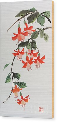 Wood Print featuring the painting Fuschia by Yolanda Koh