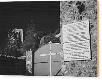 Gates Of The Stavrovouni Monastery Founded In The 4th Century By St Helena Republic Of Cyprus Europe Wood Print by Joe Fox