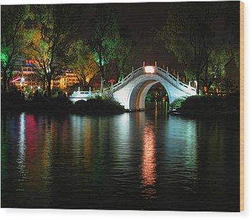 Guilin Bridge Wood Print