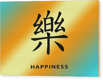 Happiness Wood Print