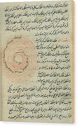 Heavenly Spheres, Islamic Astronomy Wood Print by Science Source