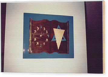 Hebrew Book Clock Wood Print by Val Oconnor