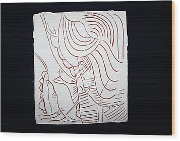 Holy Family Wood Print by Gloria Ssali