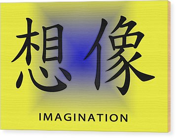 Imagination Wood Print