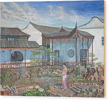 Wood Print featuring the painting In A Chinese Garden by Anthony Lyon