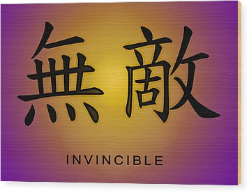 Invincible Wood Print