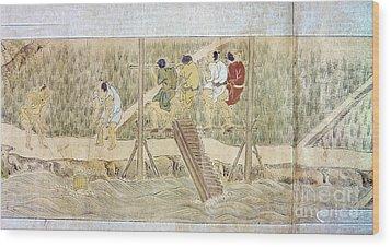 Japan: Irrigation, C1575 Wood Print by Granger
