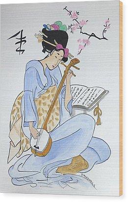 Japan Wood Block  Wood Print by Robert Tarzwell